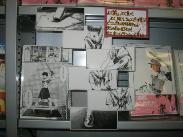 ファイル 14-2.jpg