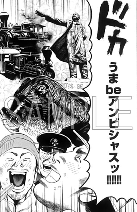ファイル 159-5.jpg