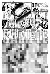 ファイル 2387-3.jpg