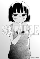 ファイル 4025-4.jpg