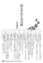 ファイル 4127-3.jpg