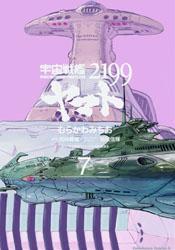 ファイル 5040-1.jpg