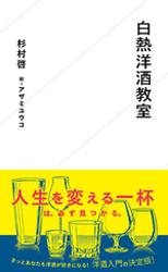 ファイル 5092-1.jpg