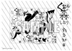 ファイル 574-4.jpg