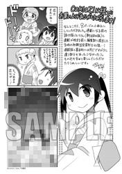 ファイル 6149-4.jpg