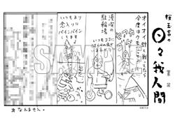 ファイル 6453-2.jpg