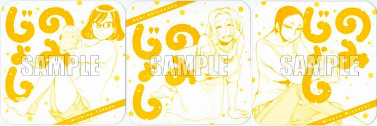 ファイル 6538-5.jpg