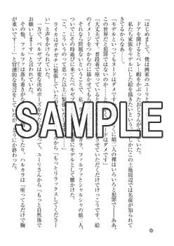 ファイル 6634-3.jpg