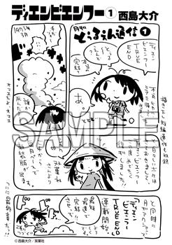 ファイル 6686-2.jpg