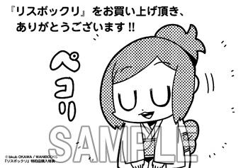 ファイル 6777-2.jpg