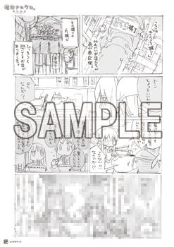 ファイル 6790-4.jpg