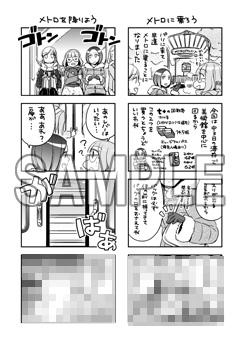 ファイル 6824-3.jpg
