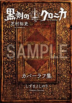 ファイル 6851-2.jpg