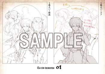ファイル 6851-3.jpg
