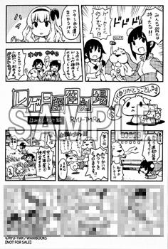 ファイル 6875-5.jpg