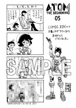 ファイル 6898-2.jpg