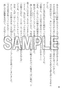 ファイル 6925-3.jpg