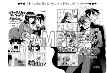 ファイル 6931-4.jpg