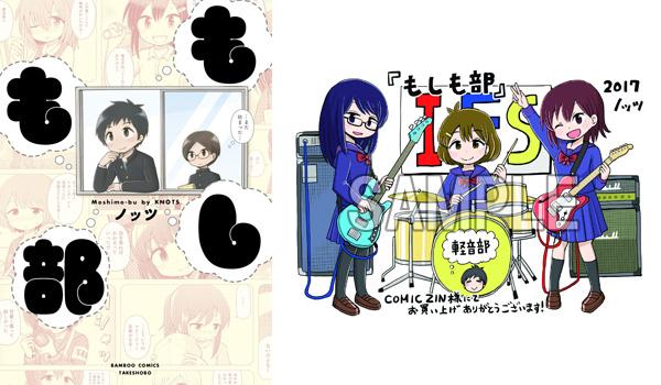 ファイル 6975-1.jpg