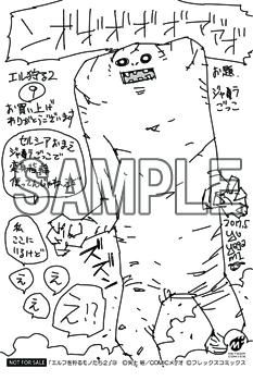 ファイル 6993-5.jpg