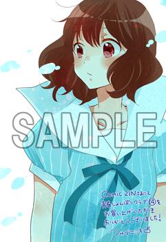 ファイル 7014-2.jpg