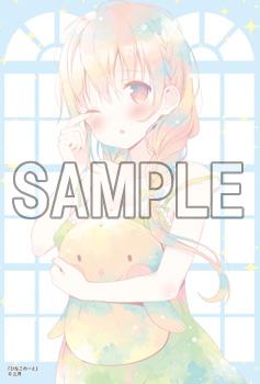 ファイル 7047-3.jpg