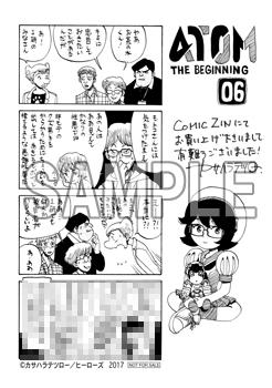 ファイル 7072-2.jpg