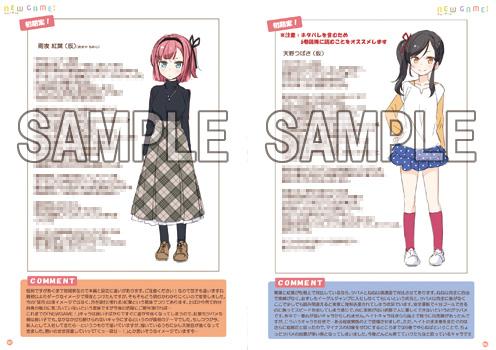 ファイル 7141-5.jpg