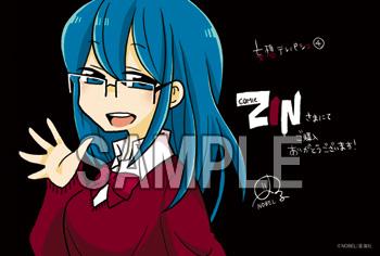 ファイル 7172-4.jpg