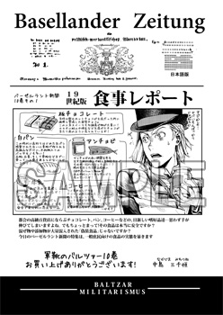 ファイル 7174-2.jpg