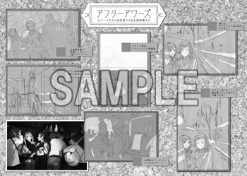 ファイル 7182-3.jpg