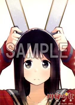 ファイル 7201-2.jpg