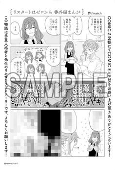 ファイル 7223-2.jpg