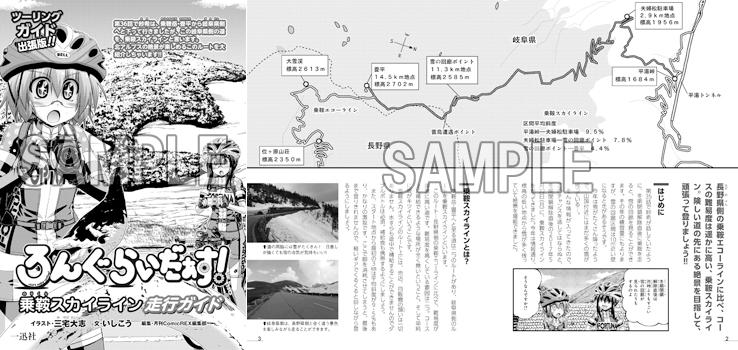 ファイル 7234-2.jpg
