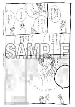 ファイル 7341-2.jpg