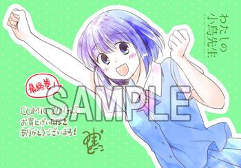 ファイル 7341-4.jpg