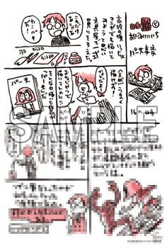 ファイル 7397-2.jpg