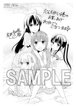 ファイル 7404-2.jpg