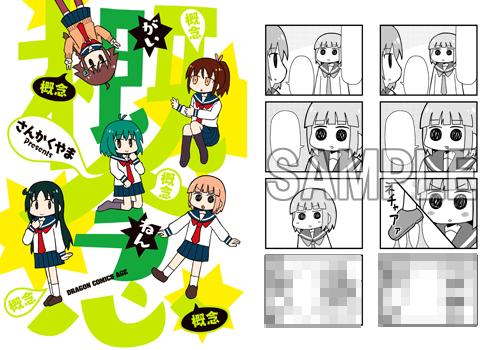 ファイル 7433-2.jpg