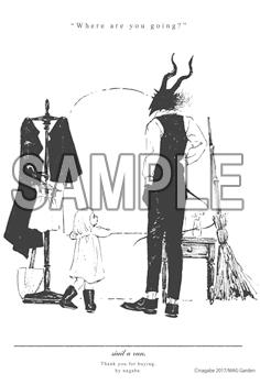 ファイル 7450-2.jpg