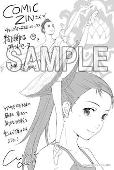 ファイル 7481-2.jpg