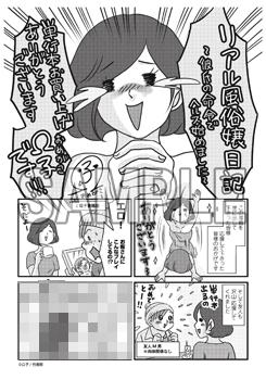 ファイル 7505-2.jpg
