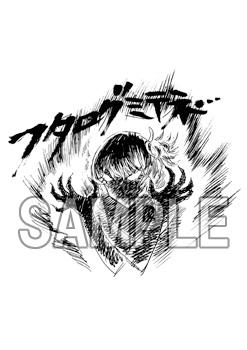 ファイル 7507-4.jpg