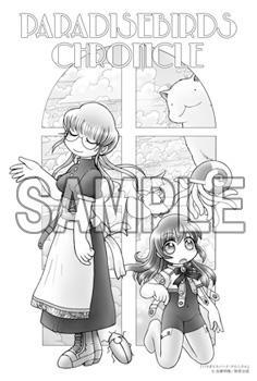 ファイル 7526-3.jpg