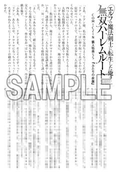 ファイル 7551-3.jpg
