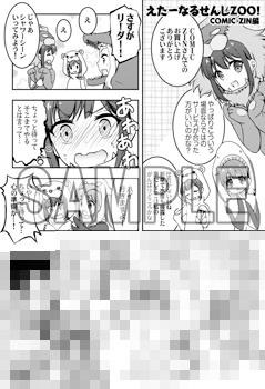 ファイル 7553-2.jpg
