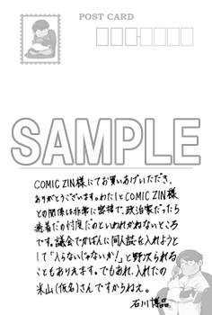 ファイル 7578-3.jpg