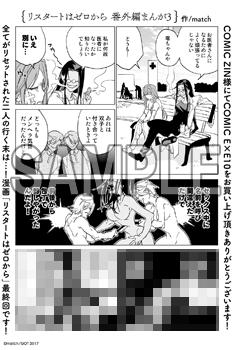 ファイル 7586-2.jpg