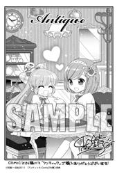 ファイル 765-2.jpg