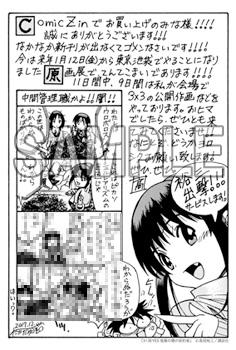 ファイル 7677-4.jpg